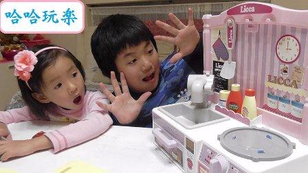 日本玩具・食玩 莉佳娃娃 过家家 可愛的弾跳厨房