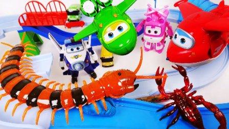 超级飞侠 打败怪物 蜈蚣和螃蟹 蠕虫 新的故事超级飞侠 小巴士村 千玩具 令人毛骨悚然的玩具 有趣的卡通超级飞侠