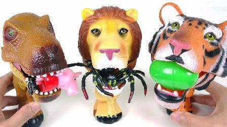 恐龙狮子虎舔昆虫 惊喜蛋 佩佩猪  这里是可怕的家伙! 粉红猪小妹全集 新的冒险佩佩猪 宝宝动画片 宝宝惊喜蛋
