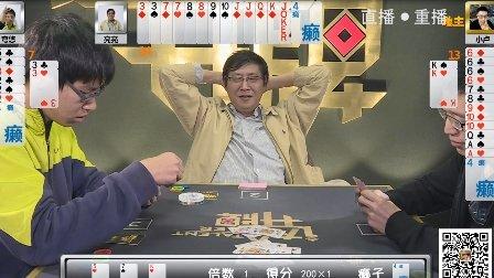 "牌场""老姜""上演""稳稳的幸福"" 09.mp4"