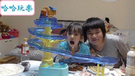 日本玩具・食玩 轉旋式滑梯流水面