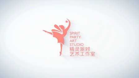 「精灵派对·艺术工作室宣传电影」真映像电影摄制