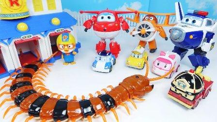车珀利 变形警车珀利 玩具汽车 超级飞侠 小汽车玩具游戏 小企鹅啵乐乐 变形警车珀利 交通安全篇  蜈蚣攻击