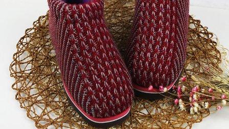 雅馨绣坊棉鞋编织视频第29集:中间麦穗花棉鞋的织法