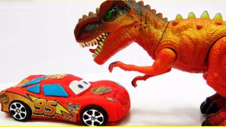 恐龙 惊喜蛋 小汽车玩具游戏 迪士尼汽车 健达奇趣蛋 挖掘机变形金刚 恐龙袭击  健达出奇蛋
