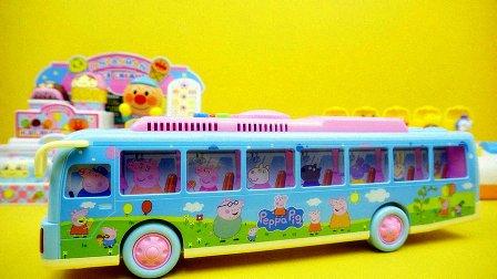 小猪佩奇 会唱歌讲故事的城际巴士 惯性玩具