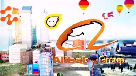【最新】阿里巴巴全生态宣传视频