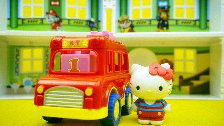 HelloKitty 凯蒂猫的校车 积木玩具