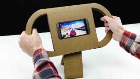 """【极酷花园】用纸盒子制作""""手机游戏方向盘""""的全过程【DIY手工系列】"""
