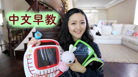 MelodyBlur-聊聊我们家所有的中文早教产品