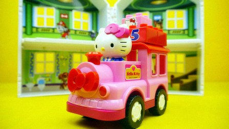 HelloKitty 凯蒂猫的小火车 积木玩具