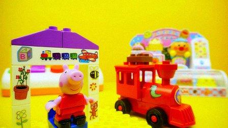 小猪佩奇 火车站 积木玩具