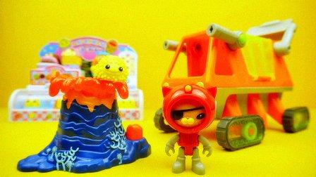 海底小纵队 呱唧猫 火山救援套装 救援探测车
