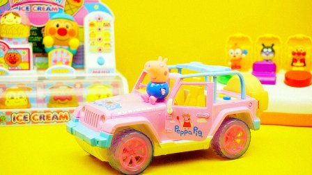 小猪佩奇 会唱歌讲故事的惯性越野车 小猪乔治 有声玩具