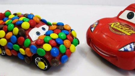 如何制造迪斯尼玩具车闪电麦昆与糖果M&M的 婴儿视频 新视频巨龙恐龙攻击 糖果 迪士尼汽车 闪电麦昆 婴儿视频