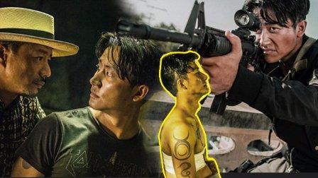 速电影94 四分看完《非凡任务》黄轩一硬到底