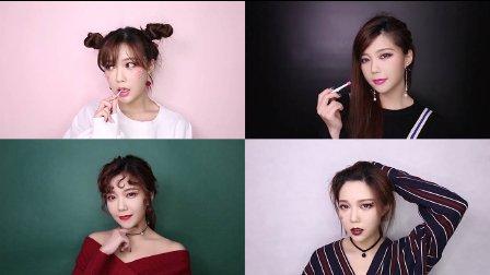 【Dior x RyiiiMakeup】和Dior合作的迪奥魅惑釉唇膏试色