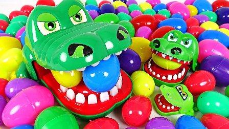 数额巨大惊喜蛋 健达惊喜奇趣蛋玩具拆箱  亲子互动儿童玩具试玩 健达奇趣蛋 蜘蛛侠和鳄鱼拆包惊喜蛋  惊喜蛋奇趣 健达  健达出奇蛋