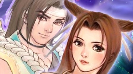 【叶有游戏】《仙剑奇侠传2》第14集 苏媚为爱牺牲