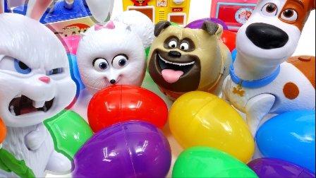 惊喜蛋 亲子游戏  迪士尼惊奇蛋 奇趣蛋 我们打开惊喜鸡蛋与宠物 宠物的秘密蛋 健达奇趣蛋