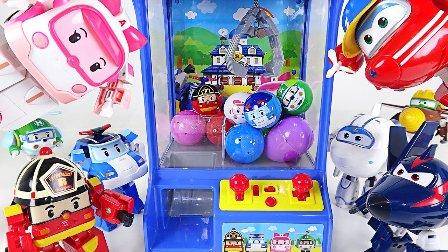 车珀利 变形警车珀利和超级飞侠 玩具汽车 亲子游戏 惊喜球 超级飞侠 起重机自动售货机 变形警车珀利玩具 小汽车玩具游戏
