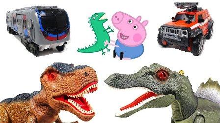 最强战士 变形金刚 小猪佩奇 巴士玩具和变形金刚 迷你特工队 粉红猪小妹 恐龙变形金刚小猪佩奇 超级巨型恐龙出现了