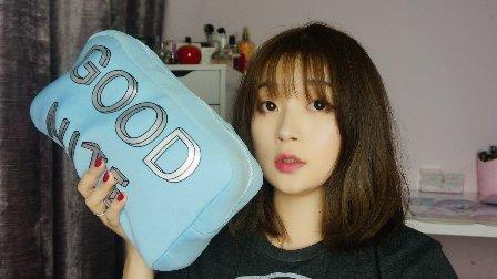 <_kinnni> 旅行化妆包大揭秘