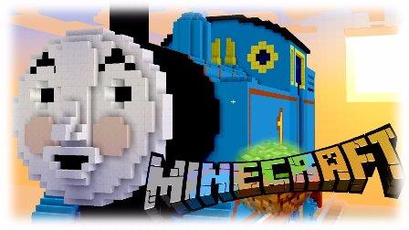 我的世界Minecraft 托马斯和他的朋友 像素艺术 托马斯火车