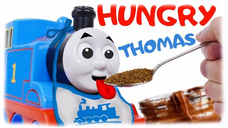 托马斯和他的朋友 为儿童视频  饥饿托马斯吃食物 有趣的孩子卡通 托马斯和他的朋友动画片玩具  托马斯和他的朋友们 一个有趣的新赛季