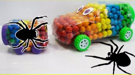 巨型蜘蛛攻击 泡泡糖汽车 M&M糖果 火车巧克力惊喜蛋  火车和健达奇趣蛋  健达
