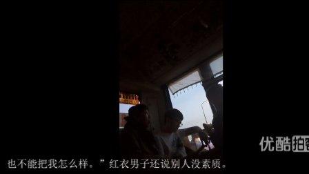 【拍客】实拍插队老人嚣张威胁辱骂女子,倚老卖老,殴打路见不平乘客