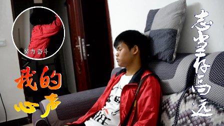 广西视频-社会心声 语录