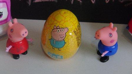 奇趣蛋玩具视频 乔治 佩奇拆猪猪蛋