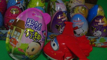 健达奇趣蛋 奥特蛋 扭扭蛋 奇趣蛋玩具视频