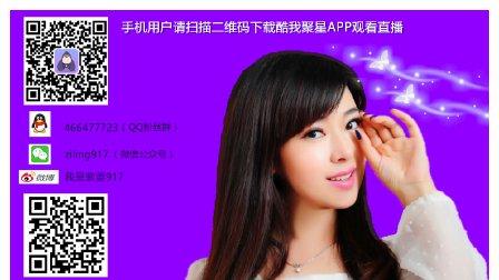 小小新娘花-紫菱  翻唱
