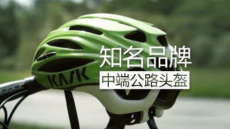知名品牌 中端公路车头盔 自行车装备