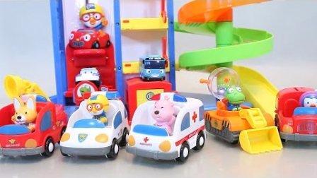 季节停车场,赶上聚淘气小企鹅玩具汽车