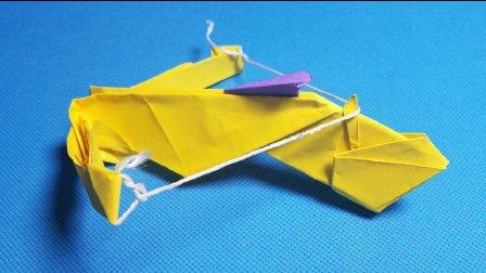 折纸王子教你折纸弓弩(一)