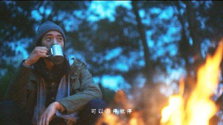 天猫最新宣传片之【独乐自在】