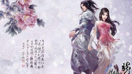 【叶有游戏】《月影传说》第05集 脱胎换骨的杨影枫