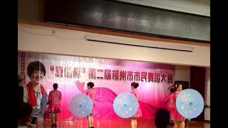 广场舞《我的家乡柳州美》//健康多多365