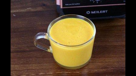 南瓜新吃法: 不一样的破壁综合南瓜精力浓汤