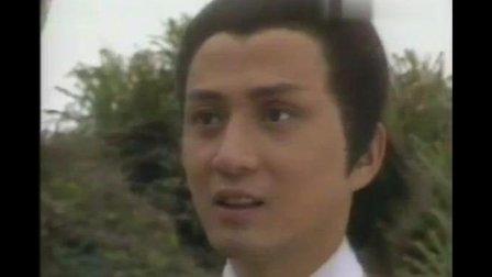 《天龙八部》82版主题曲 关菊英 - 两忘烟水里