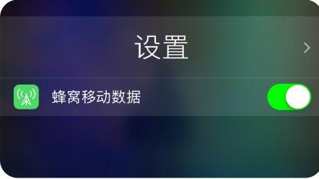 iPhone新漏洞,遗失手机也难以锁定找回