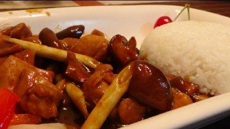 【懒厨64】冬菇鸡腿肉饭