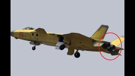 央视神曝光: 难怪空军高呼满意, 国产隐身战机歼20的心脏病治好了