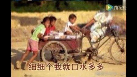 粤语版《童年》, 笑到扑街