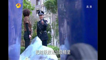 《我家有喜》we are伐木累,刘威教导女士保护环境