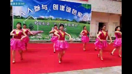 广场舞《暖暖的幸福》//健康多多365