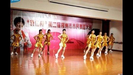 广场舞《中国广场舞》//健康多多365